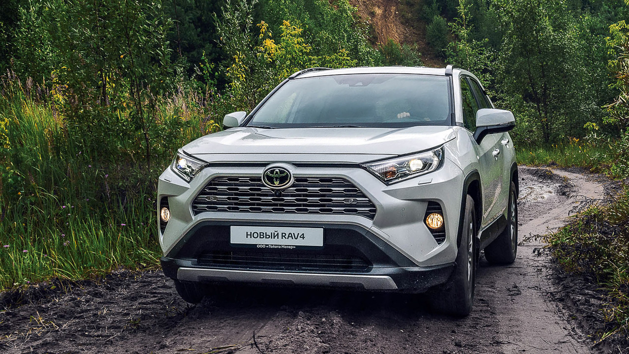 Российский завод Toyota завершает выпуск четвертого Toyota RAV4